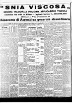 giornale/BVE0664750/1941/n.144/006