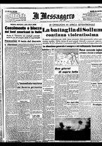 giornale/BVE0664750/1941/n.145/001
