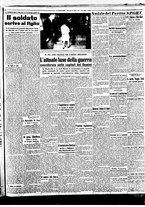 giornale/BVE0664750/1941/n.145/003