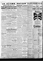 giornale/BVE0664750/1941/n.145/004