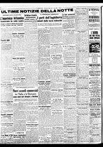 giornale/BVE0664750/1941/n.147/004