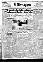 giornale/BVE0664750/1941/n.148/001