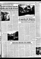 giornale/BVE0664750/1941/n.148/003