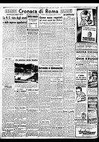giornale/BVE0664750/1941/n.148/004