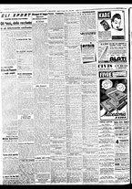 giornale/BVE0664750/1941/n.148/006