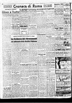 giornale/BVE0664750/1941/n.149/004