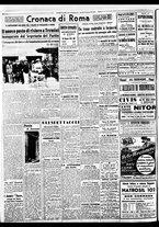 giornale/BVE0664750/1941/n.149bis/004