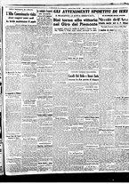 giornale/BVE0664750/1941/n.149bis/005