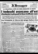 giornale/BVE0664750/1941/n.150/001