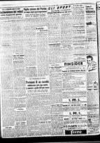 giornale/BVE0664750/1941/n.150/002