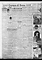 giornale/BVE0664750/1941/n.150/004