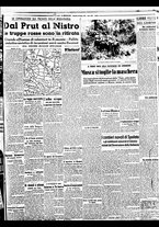 giornale/BVE0664750/1941/n.150/005