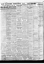 giornale/BVE0664750/1941/n.150/006