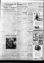 giornale/BVE0664750/1941/n.151/002