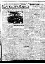 giornale/BVE0664750/1941/n.151/003