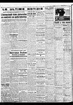 giornale/BVE0664750/1941/n.151/004