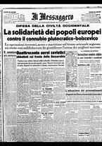 giornale/BVE0664750/1941/n.152/001