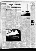 giornale/BVE0664750/1941/n.152/003
