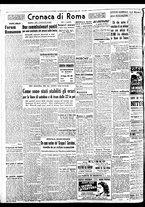 giornale/BVE0664750/1941/n.152/004
