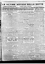 giornale/BVE0664750/1941/n.152/005