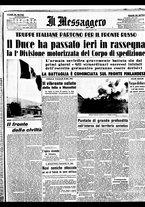 giornale/BVE0664750/1941/n.153/001