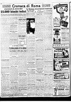 giornale/BVE0664750/1941/n.153/002