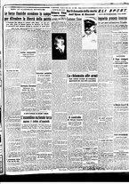 giornale/BVE0664750/1941/n.153/003