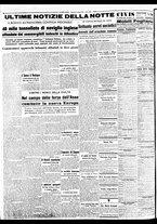 giornale/BVE0664750/1941/n.153/004