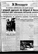 giornale/BVE0664750/1941/n.154/001