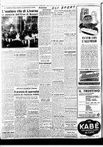giornale/BVE0664750/1941/n.154/002