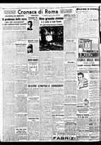 giornale/BVE0664750/1941/n.154/004
