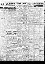 giornale/BVE0664750/1941/n.154/006