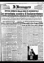 giornale/BVE0664750/1941/n.155/001