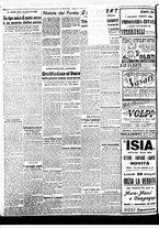 giornale/BVE0664750/1941/n.155/002