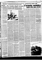 giornale/BVE0664750/1941/n.155/003