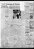 giornale/BVE0664750/1941/n.155/004