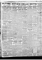 giornale/BVE0664750/1941/n.155/005