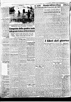 giornale/BVE0664750/1941/n.155bis/002