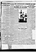 giornale/BVE0664750/1941/n.155bis/005
