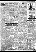 giornale/BVE0664750/1941/n.156/002