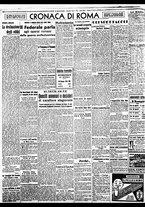 giornale/BVE0664750/1941/n.156/004