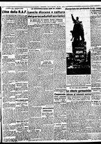 giornale/BVE0664750/1941/n.156/005