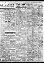 giornale/BVE0664750/1941/n.156/006