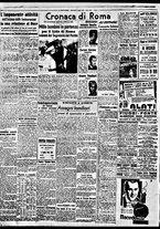 giornale/BVE0664750/1941/n.157/002