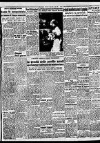 giornale/BVE0664750/1941/n.157/003