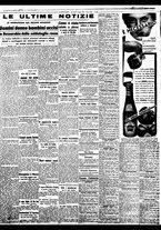 giornale/BVE0664750/1941/n.157/004