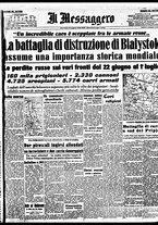 giornale/BVE0664750/1941/n.158/001