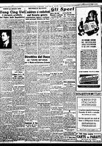 giornale/BVE0664750/1941/n.158/002