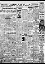 giornale/BVE0664750/1941/n.158/004