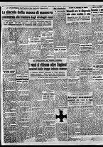 giornale/BVE0664750/1941/n.158/005